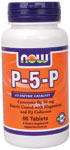 NOW Foods P-5-P 50 mg 60 Tablets